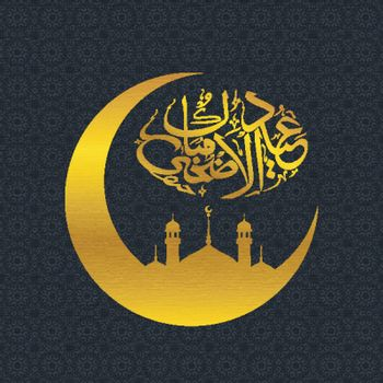 Golden Moon with Mosque and Eid-Al-Adha Calligraphy.