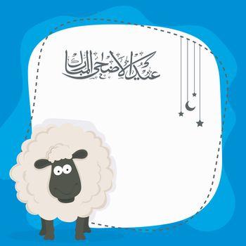 Greeting card for Eid-Al-Adha Festival celebration.