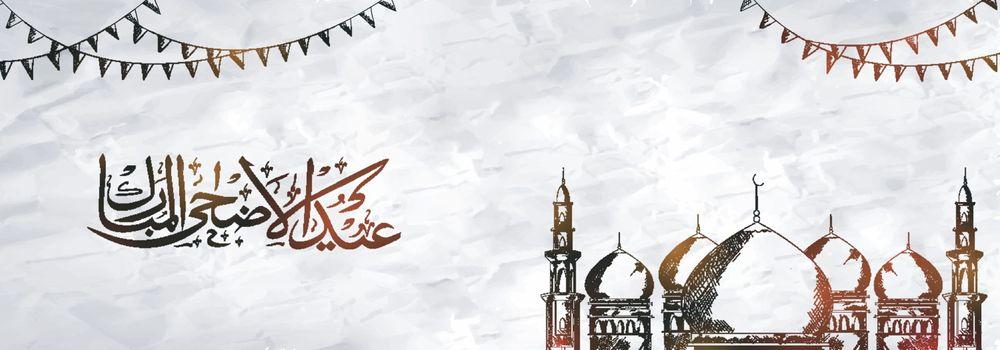 Eid-Al-Adha Social Media banner with mosque.