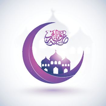 Purple Moon with Mosque for Eid-Al-Adha celebration.