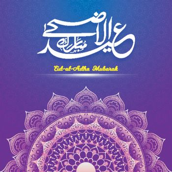 Eid-Al-Adha Mubarak greeting card with floral mandala.