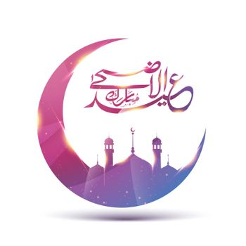 Glowing Moon with Mosque and Eid-Al-Adha calligraphy.