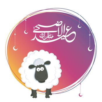 Islamic Festival, Eid-Al-Adha celebration background.
