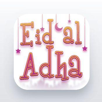 Creative Eid-Al-Adha text in square shape frame.