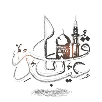 Black and white sketch of Eid-Al-Adha Calligraphy.