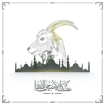 Eid-Al-Adha Festival background with goat and mosque.