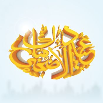 3D Eid-Al-Adha calligraphy design with mosque silhouette.