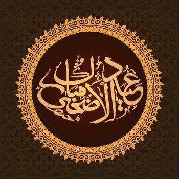 Arabic Calligraphy of text Eid-Al-Adha in floral frame.