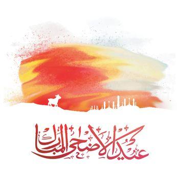 Poster, banner or flyer for Eid-Al-Adha celebration.