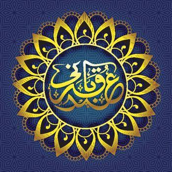 Floral mandala frame with Eid-Al-Adha Calligraphy.