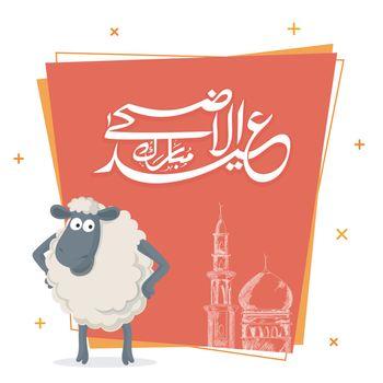 Greeting card design for Eid-Al-Adha Mubarak.