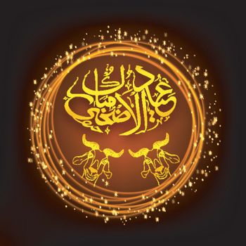Glowing frame with Eid-Al-Adha Calligraphy and goats.