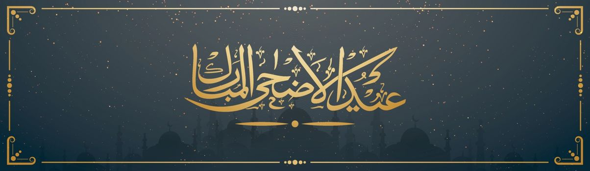Social Media banner with Eid-Al-Adha Calligraphy.