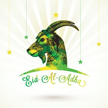 Green and yellow goat for Eid-Al-Adha celebration.