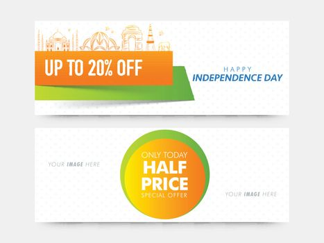 Half Price Sale web headers for Indian Independence Day.