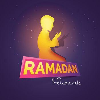 Praying Boy on occasion of Ramadan Mubarak.