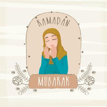 Muslim Girl praying on occasion of Ramadan Mubarak.