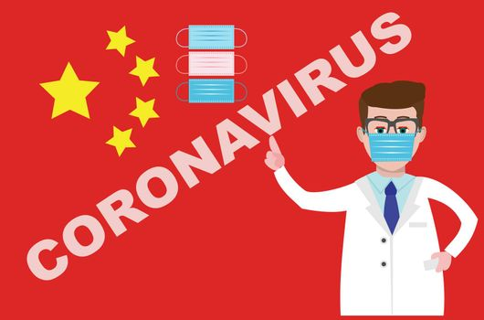 Doctor wearing a medical mask and pointing to it with her finger on flag of China background. Set of surgical mask. Vector illustration healthcare concept. Coronavirus in China.