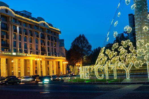 Christmas illumination in Tbilisi, Georgia