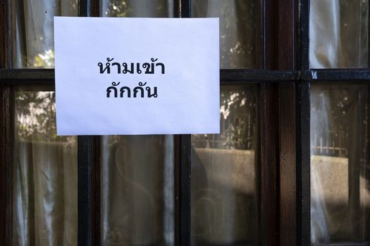 No entry in  Thai  language sign