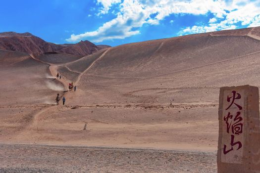 The Flaming Mountains is located in the northern part of Turpan Basin in Xinjiang and is the northern route of the ancient Silk Road