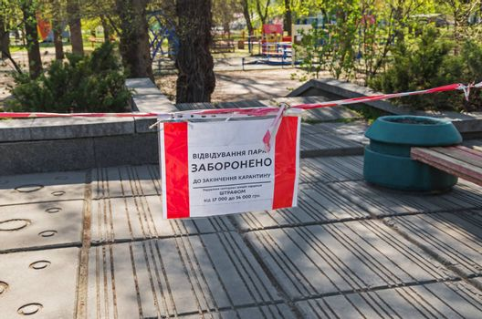 Inscription on plate - visiting the park is prohibited until end of quarantine. Violation of sanitary measures is punishable by fine from 17,000 to 34,000 hryvnia