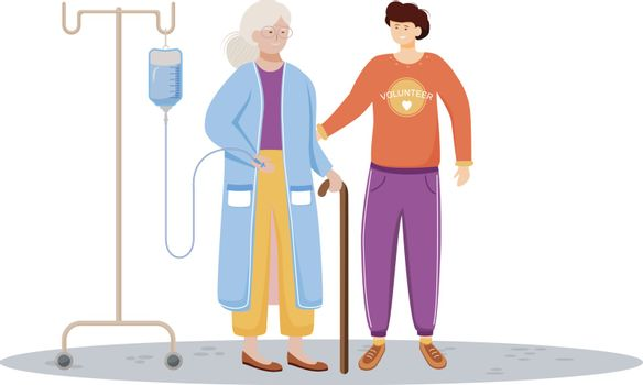 Elderly welfare flat vector illustration