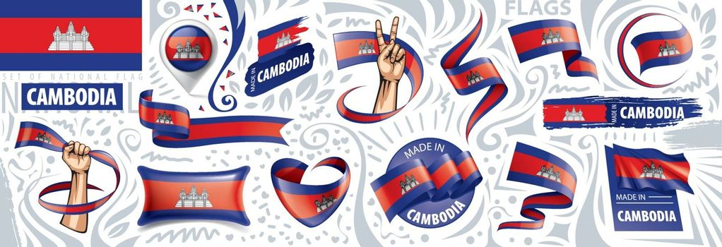 Vector set of the national flag of Cambodia in various creative designs.