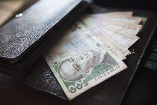 Money, Ukrainian Hryvnia UAH, financial operations success