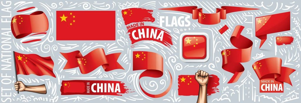 Vector set of the national flag of China in various creative designs.