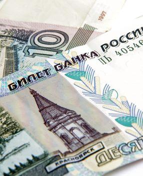 ten russian rubles banknotes