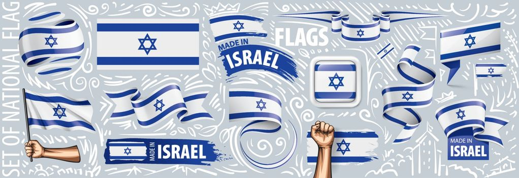 Vector set of the national flag of Israel in various creative designs.