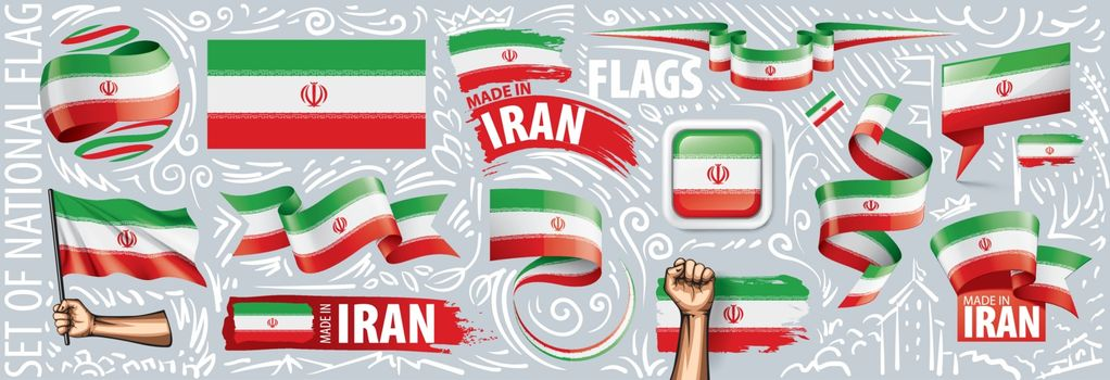 Vector set of the national flag of Iran in various creative designs.
