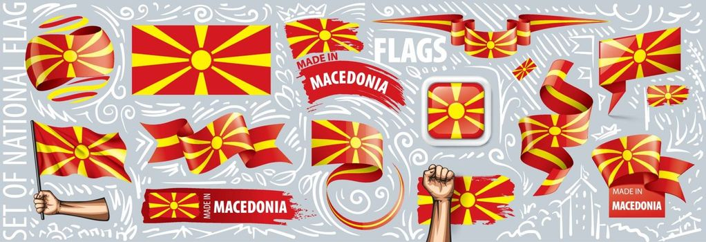 Vector set of the national flag of Macedonia in various creative designs.