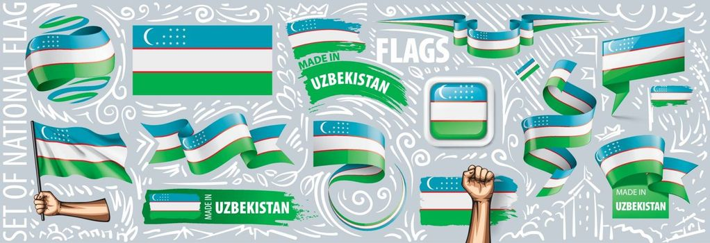 Vector set of the national flag of Uzbekistan in various creative designs.