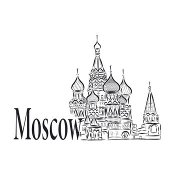 Moscow, sketch collection St Vasil cathedral