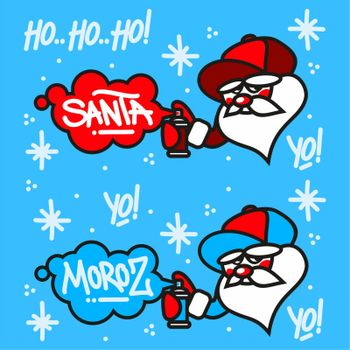 Hiphop Ded Moroz and Santa Claus Spraying Graffity Tags