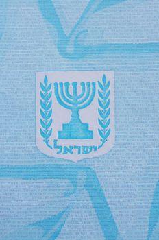 Background of Israeli passport page