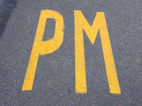 Prime Minister (PM) parking lot