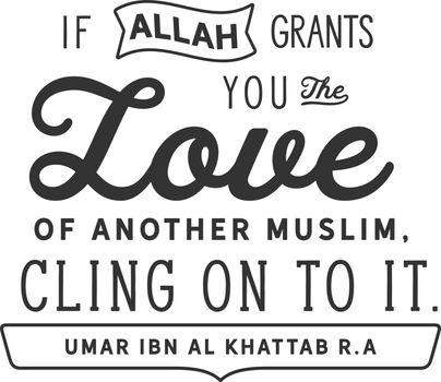 If Allah Grants You