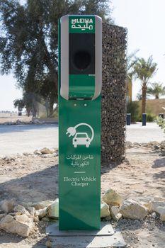 Electric vehicle charging station at the parking of Mleiha Museum, Sharjah, United Arab Emirates