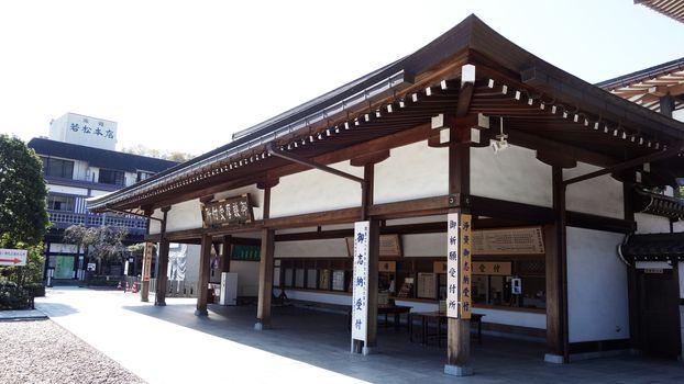 Beautiful Architecture Wood Pavilion at Naritasan Shinshoji Temple, Chiba, Japan.2017-10-25. The pavilion at Naritasan temple. Lanmark of Naritasan, Chiba, Tokyo near the Narita Airport