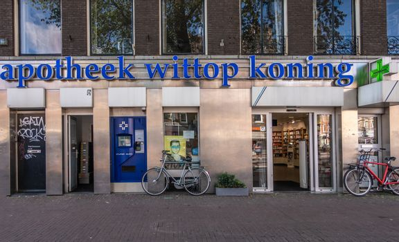 Wittop Koning pharmacy in Amsterdam Netherlands.