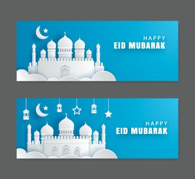Happy Eid Mubarak greeting card with with crescent moon paper ar