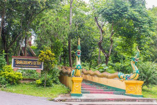 Beautiful Wat Phra That Doi Prabat (Wat Doi Phra Baht) entrance gate. Doi Phrabat Temple is the location of important historical sites and ancient religious in Chiang Rai, Thailand.
