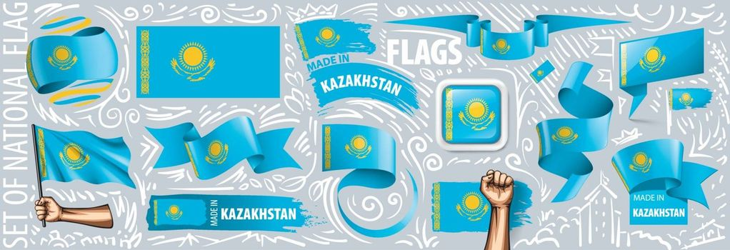 Vector set of the national flag of Kazakhstan in various creative designs.