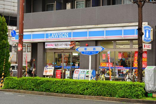 Lawson convenience store in Osaka, Japan