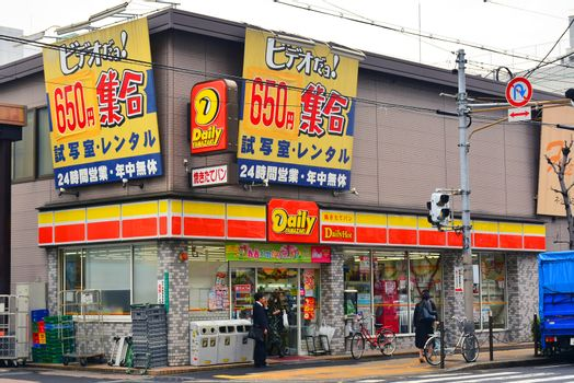 Daily Yamazaki convenience store in Osaka, Japan