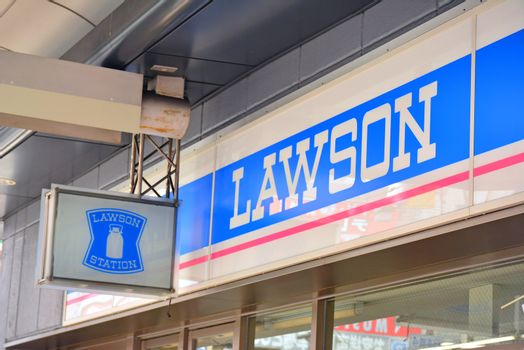 Lawson convenience store sign in Osaka, Japan