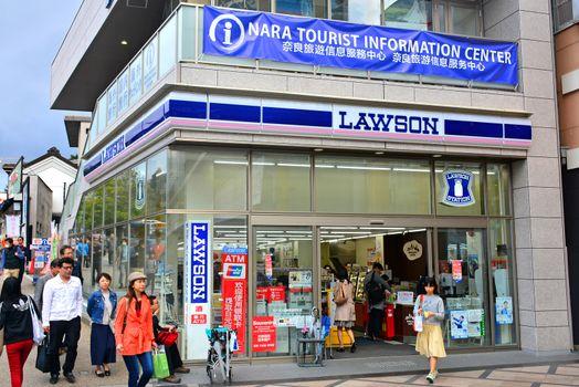 Lawson convenience store facade in Nara, Japan